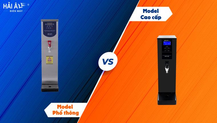 máy đun nước nóng cao cấp và thông thường